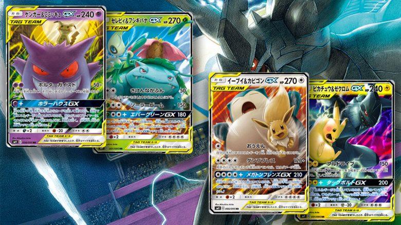 New Tag Team Gx Cards Revealed Otakuguru Pokemon Anime And