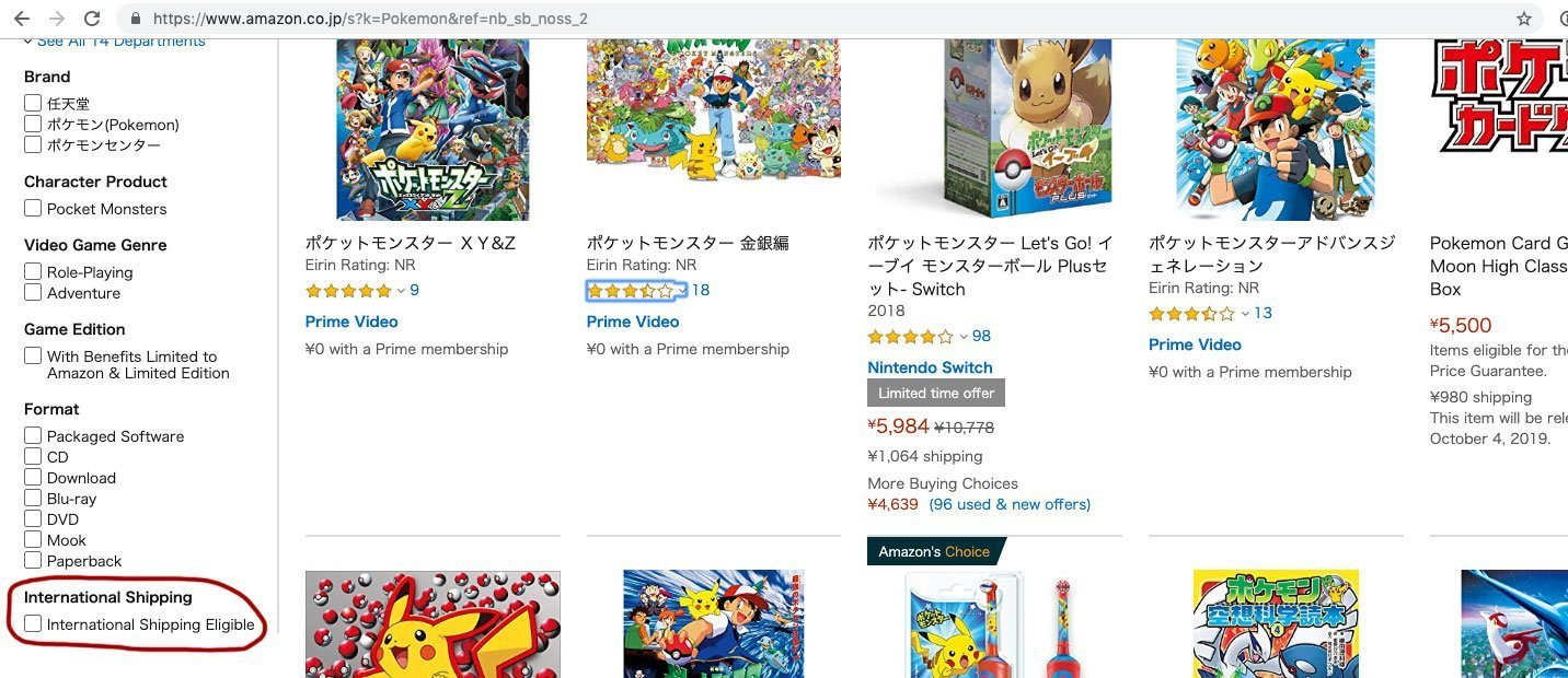 Guide How To Buy Pokemon Cards From Amazon Japan Otakuguru